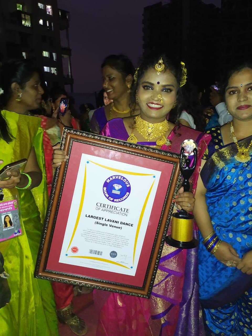 Miss. Najuka Vijay Lasure (Lavani Dance world record2019 )