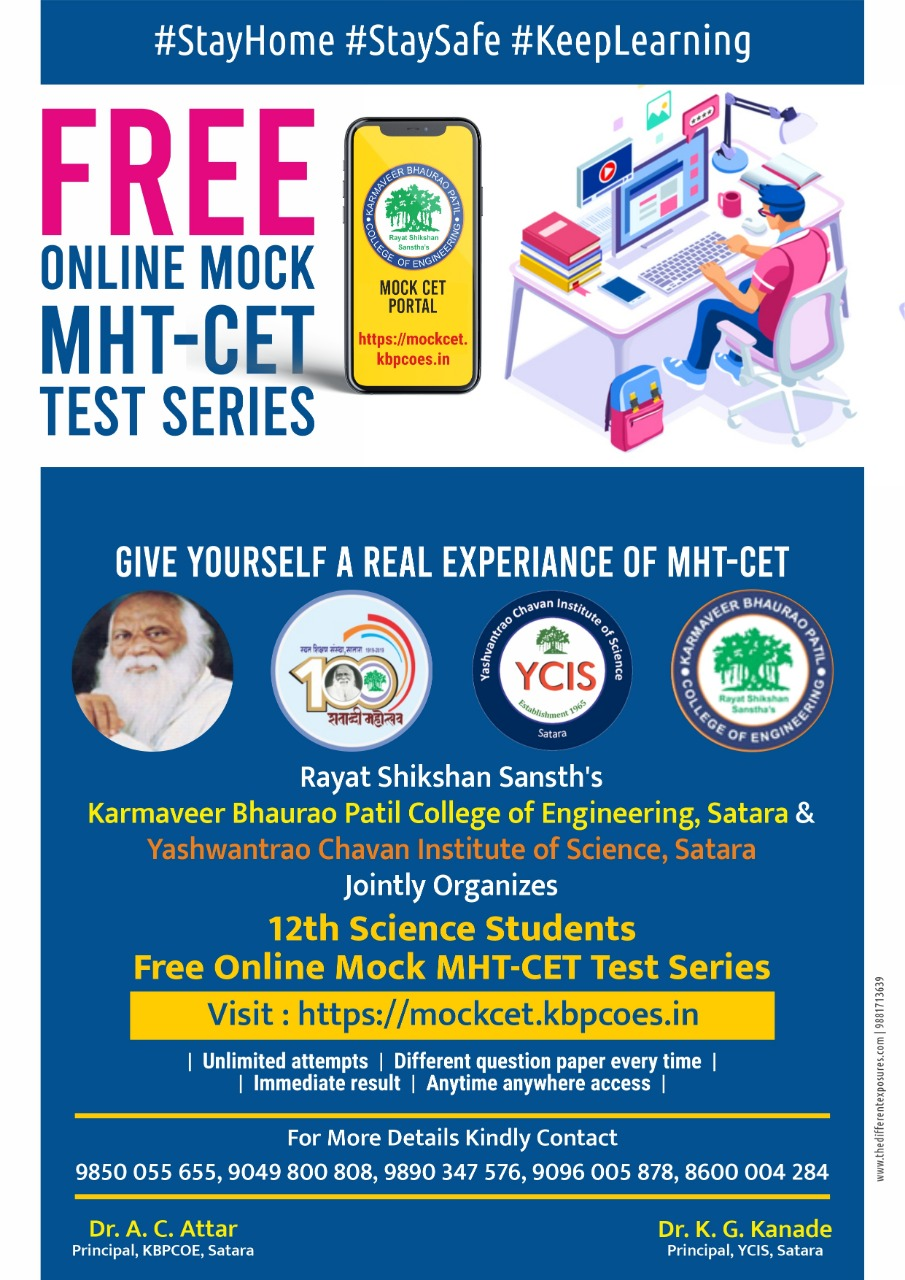 Free Mock CET Test Series for 12th Science Students